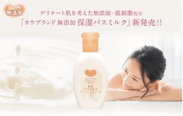日本製【Cow牛乳石鹼】無添加保濕入浴劑 補充包480ml