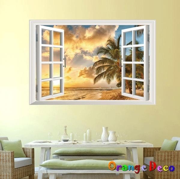 壁貼【橘果設計】窗外椰子樹 DIY組合壁貼 牆貼 壁紙 室內設計 裝潢 無痕壁貼 佈置