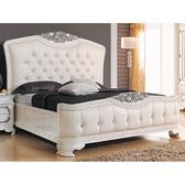 床架 床台 SB-515-1 仙雅娜6尺法式象牙白銀邊雙人床 (不含床墊) 【大眾家居舘】