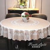 圓桌餐桌布家用客廳布藝台布 果果輕時尚