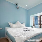 現代簡約純色素色藍色家用無紡布壁紙防水牆紙臥室客廳電視背景牆 ATF 【全館免運】
