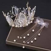 韓式新娘皇冠頭飾森系仙美發飾超仙公主圓冠結婚飾品婚紗禮服配飾