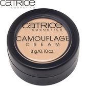 Catrice完美裸肌校色遮瑕膏【寶雅】
