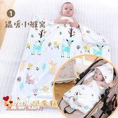 嬰兒抱被新生兒包被秋冬季加厚純棉初生寶寶用品兩用的小被子外出 全店88折特惠
