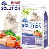 【ZOO寵物樂園】耐吉斯《高齡貓/鮮雞肉+鮭魚》高齡/關節配方飼料 1.5kg