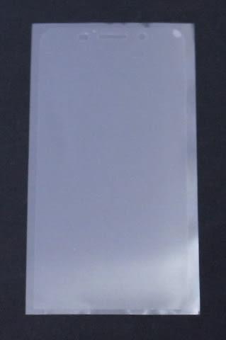 手機螢幕保護貼 ASUS ZenFone Max(ZC550KL)  霧面 AG 抗眩光/抗炫光