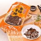 金德恩 台灣製造 一組3包【天素豆乾】香菇素蹄 (200G/包)