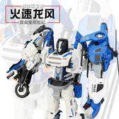 兒童男孩合金變形玩具金剛合體模型汽車器人摩托警車