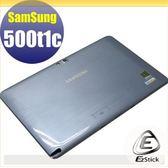 【EZstick】SAMSUNG XE500t1c 系列專用 二代透氣機身保護貼(平板機身貼)DIY 包膜