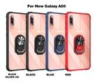 三星A70,A50/A50S/A30S,A40軍士亞克力指環手機殼三星A20/A30