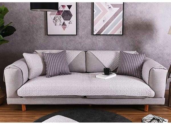 時尚簡約四季沙發巾 沙發墊防滑沙發套205 (客製訂單)