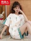 家居服 南極人睡衣少女夏季短袖薄款寬鬆兩件套裝韓版學生可愛夏天家居服 夢藝