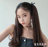 假髮 馬尾女長直髮蓬鬆綁帶式假辮子蘿莉雙馬尾可愛日系長髮 QX15003 『寶貝兒童裝』