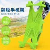 自行車手機架 共享單車山地自行車手機架摩托車踏板電動車防震防摔車載導航硅膠