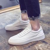 夏季男鞋小白鞋男韓版潮流內增高白色板鞋男透氣百搭休閒運動鞋子 町目家