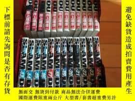 二手書博民逛書店日版罕見灌籃高手完全版 漫畫Y277533 井上雄彥 集英社