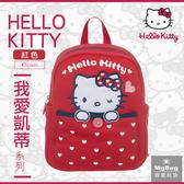 Hello Kitty 兒童後背包 我愛凱蒂系列 小背包 紅色 KT01L01 得意時袋