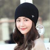 毛線帽帽子女冬針織帽保暖毛線帽秋冬季韓版護耳時尚韓國百搭套頭月子帽 爾碩數位3c