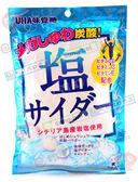 《松貝》味覺鹽味汽水糖63g【4902750833593】ca25