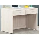 書桌 電腦桌 AT-224-4 白梣木4尺二抽書桌 (不含其它產品)  【大眾家居舘】