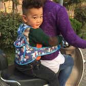 電動車座椅保護防摔帶綁帶兒童背帶tz2792【歐爸生活館】