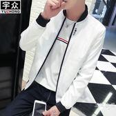 夾克男外套夏季裝季新款薄款棒球服外衣休閒上衣褂子男裝春天夾克衫