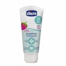 Chicco 兒童木醣醇含氟牙膏(水果草莓)50ml[衛立兒生活館]