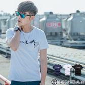 短袖T恤【F30128】OBIYUAN 電流心電圖印花短袖上衣共3色