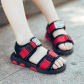 男童涼鞋2018新款夏季沙灘鞋中大童學生兒童露趾男孩運動童鞋