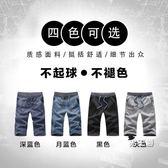 牛仔七分短褲潮正韓夏季薄款寬鬆直筒運動休閒五分馬褲男士七分中褲 4款29-42碼