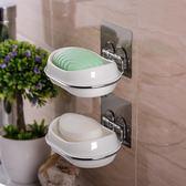 創意吸盤香皂盒壁掛肥皂架浴室瀝水皂盒皂托