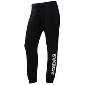 adidas 服飾系列 Linear Track Pants 女款運動褲 棉褲 -NO.DT2414