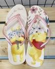 【震撼精品百貨】Winnie the Pooh 小熊維尼~迪士尼小熊維尼台灣製正版成人夾腳拖鞋-黃色(36~40號)#20135