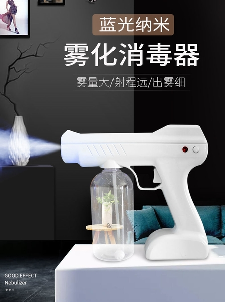 台灣現貨 手持无线纳米杀菌消毒喷雾枪充电美发蓝光电动细雾化机防疫喷雾器