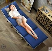 折疊床 折疊床單人午睡床辦公室午休床睡椅陪護床簡易床便攜多功能  非凡小鋪 igo