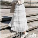 蛋糕裙半身裙女秋冬季流蘇chic溫柔仙女裙百褶多層次網紗蛋糕裙  伊蒂斯女裝