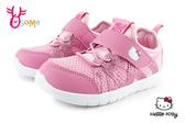 Hello kitty 凱蒂貓 運動鞋 中童 機能足弓墊 輕量透氣慢跑鞋 H7821#粉紅◆OSOME奧森鞋業