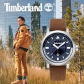 楊祐寧代言 Timberland天柏嵐 探險家時尚手錶-藍灰x咖啡/46mm TBL.15248JS/03