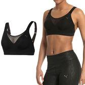 PUMA 女訓練系列網布高衝擊運動內衣(運動背心 慢跑 路跑 健身 免運 ≡排汗專家≡