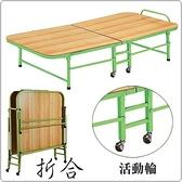 【水晶晶家具/傢俱首選】JX1362-1單人蘋果綠角管、折合、活動、休閒床~~床墊另購