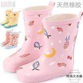 兒童雨鞋防滑男童女童雨鞋卡通寶寶四季水鞋【時尚大衣櫥】