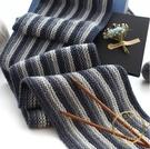 毛線 DIY男士手工diy編織送男友女自織圍巾線粗毛線團 粗線奶棉柔軟材料包交換禮物-凡屋