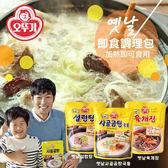 韓國 OTTOGI 不倒翁 即食調理包 (單包) 牛骨湯 辣牛肉湯 牛肉鮮濃湯 湯底 湯 調理包 料理包 速食湯