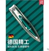 德國ZHUOQI指甲刀單個裝指甲剪進口大號家用鈦合金日本指甲鉗