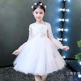 童裝女童長袖洋裝夏裝兒童公主裙秋冬中大童花童婚紗禮服小女孩裙子