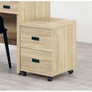 【森可家居】法克橡木二抽活動櫃 8SB235-4 抽屜櫃 木紋質感  無印北歐風 MIT台灣製造