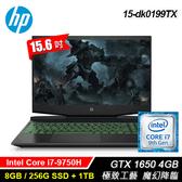 【HP 惠普】Pavilion Gaming 15-dk0199TX 15吋電競筆電 極光綠