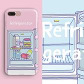 全館83折 Papapa制造局新品粉色夏日冰箱全包iPhonex蘋果7蘋果6plus手機殼