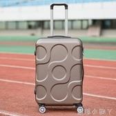 行李箱韓版小女20寸學生萬向輪小清新拉桿箱24寸男旅行箱包密碼箱 NMS蘿莉小腳ㄚ