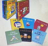 [COSCO代購] W132990 美國暢銷幼兒圖畫書 - 小噗系列